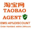 China best taobao agent, help you buy from china taobao, save your moeny,offer best service! only 2% comission