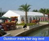 Large outdoor exhibition tent (trade show tent)