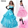 FE5138 Blue Beautiful Sweetheart Taffeta Prom Dresses 2013