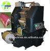 JTFM-400 Narrow Type Thermal Laminating Machine