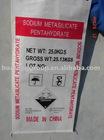 Sodium metasillcate
