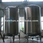 See larger image large edible oil storage tank for sale with CE