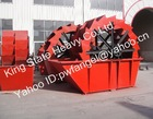 Sand Washer,Sand Washing Machine,Cheap Sand Washer Machine,Sand Washer Machine Sale