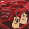 2012 top quality 41''folk guitar/travel guitar