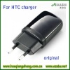 for htc USB charger