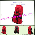 red mountaineering bag ccbag -10028