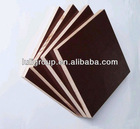 12202440mm brown film faced plywood