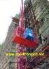 Construction Hoist (SC100/100)