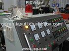 qingdao wpc wood plastic composite profile production machine