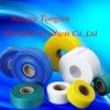 Fiberglass self adhesive tape