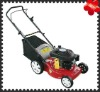 single cylinder lawn mower