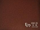 High gloss PVC film rolls for Furniture
