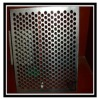 China perforated metal sheet manufacture