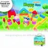 Baby bricks, plastic blocks,happy farm
