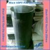 Solid HDPE Rod Manufacturer