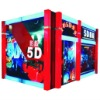 5D Cinema/Theater