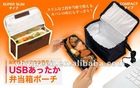 hot sale food warmer usb lunch box home gadgets gift
