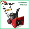 HOT!! 6.5HP Cheap Snow Blowers with CE EMC EPA CARB