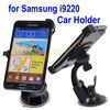 Sinoela ROHS conformity Car holder for iPhone 4G