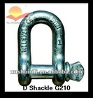 American-Standard D Shackle G210