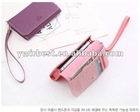 HOT SALE multi-function 6 colors wallets for IPHONE