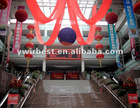 The Biggest Market Sourcing Agent Service in Yiwu