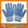 blue pvc dotted cotton glove