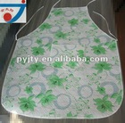 2012 NEW Customized Apron