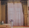Flame Retardant Curtain