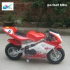 49cc pocket bike HL-G29D