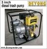 diesel trash pump (3inch)