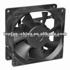 92*92*32mm Car Seat Cooling Fan