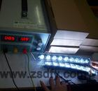 Wholesale Audi Car Led Daytime Running Light Led Lights DFY-DRL3