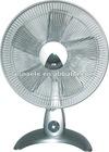 12V.DC 16 inch solar table fan