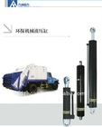 Garbage Truck double acting Hydraulic Cylinder