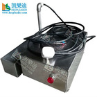 Immersion Ultrasonic Cleaner,Immersible Vibration Plate