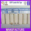 Strong Viscidity BOPP Jumbo Roll Adhesive Tape