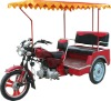 new style passager tricycle