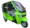 H-POWER electric tricycle for passager(bangladesh)