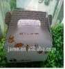 2012 food paper box printing in Guangzhou