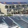 Solar Heater Project
