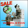 Inner bag and outer bag automatic tea bag packing machine