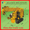 64 New Advanced Crawler Crane Ace Crane Small Size