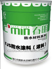 environment-friendly FJS waterproof coating,elastomeric coatings