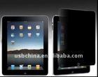 good quality Privacy Screen Protector for ipad