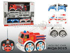 MQ63015 4CH RC car city worker diy toy car electric
