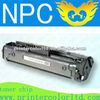 cartridge toner cartridge for Canon 6700 for OEM toner cartridge