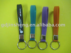 Hot sell promotion silicone key ring