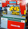 Q35Y Series Multi-function hydraulic combined punching machine
