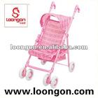Loongon girl toys doll pram toy designer baby pram